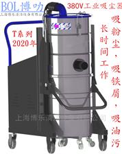 工業380V吸塵器廠家