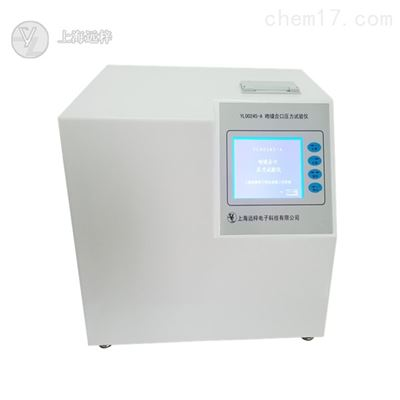 DF01-C吻/缝合口耐压测试仪生产厂家