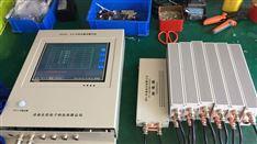 DX6000型SF6气体报警装置dx6000报警仪