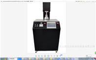 GLL0469-A医用口罩过滤效率测试仪厂家