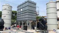泰兴化工厂废气处理