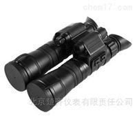 ORPHA奥尔法S450二代+ 双目双筒高清夜视仪