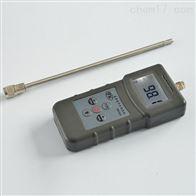 泥沙水分測定儀
