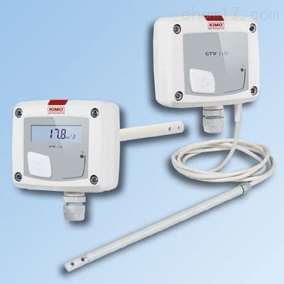 法国KIMO-CTV115系列热线风速温度变送器