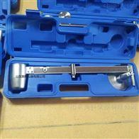 XYM-1型钻井液 液体密度计的作用