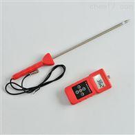 型砂水分测定仪