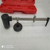 YM-5型美科液体比重计操作方法
