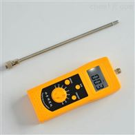 煤炭水分測定儀