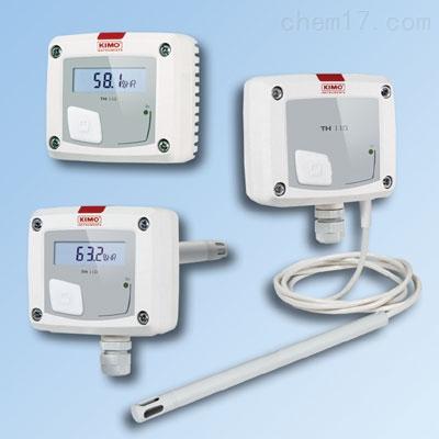 法国KIMO-TH110温湿度变送器