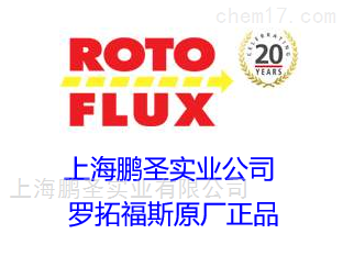 意大利ROTOFLUX中国公司办事处授权代理商