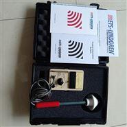 美国Holaday HI1501微波漏能测试仪(包邮)