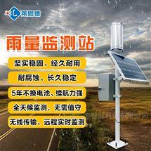 降雨量监测设备价格
