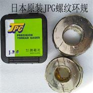 日本原装JPG螺纹塞规M38*1.5 6g