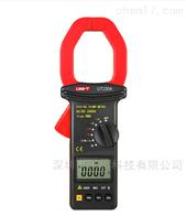 UT220A/UT221优利德UT220A/UT221 2000A数字钳形表
