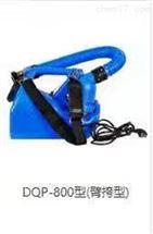 DQP-800电动气溶胶喷雾器