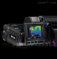 FLIR T620预防性维护专用红外热像仪