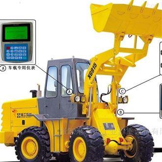 MTD-23裝載機電子秤廠家