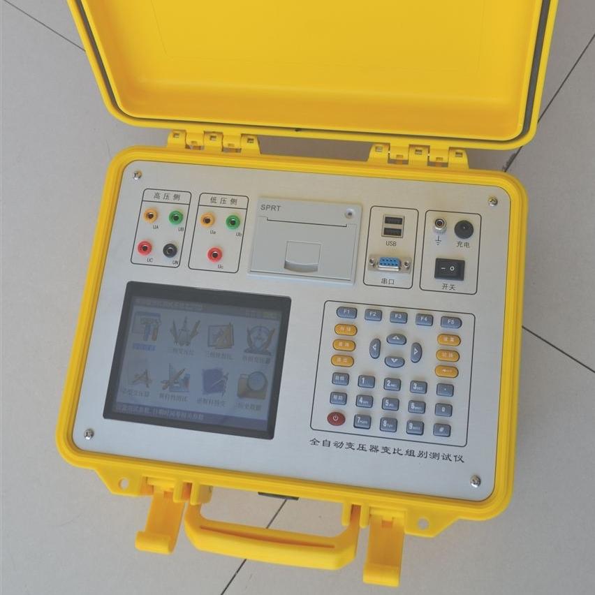 全自动变压器变比测试仪(台式)