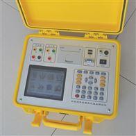 BYDQ-BB全自动变压器变比测试仪(台式)