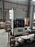 CL-2000G門尼粘度儀混煉膠門尼粘度儀