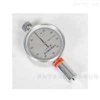 LX-A指针式橡胶邵氏硬度计