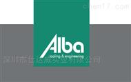 ALBA 气缸
