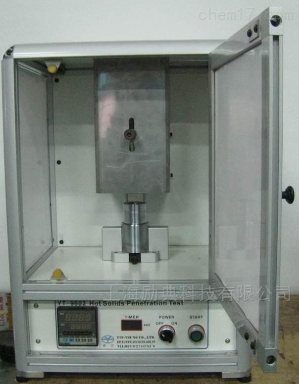 抗热固体测试机
