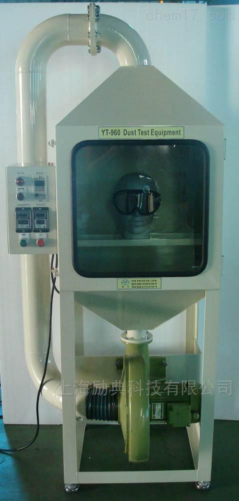砂尘测试机
