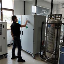 LN30AC智能型农业种子低温存储制液氮机