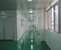 HZD日照洁净室内墙壁和顶棚的装修要求