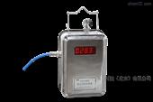GCG1000LBT 在线粉尘浓度传感器