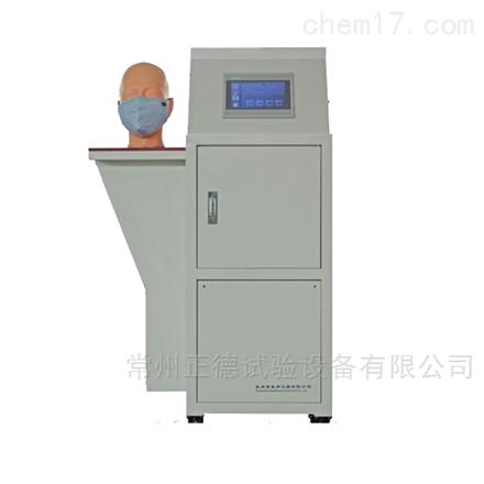 口罩气流阻力测试仪