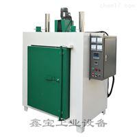 XBHX4-8-600650度箱式回火炉