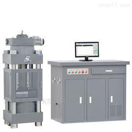 HYE-3000型电液伺服压力试验机