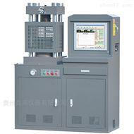 HYE-1000B型电液伺服压力试验机