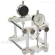 混凝土抗拉弹性模量测量装置