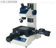 三丰TM-505B工具显微镜
