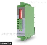 配件 Motrona 信号转换器