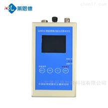 LD-QX6530土壤氧化还原电位仪价格