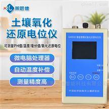 LD-QX6530土壤氧化还原电位检测仪