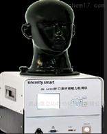 YLC19083-A医用口罩气流阻力测试仪