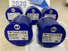 FKE3100602-4.4ohm电阻这不是偶然FRIZLEN电阻FKE3100702-4.0ohm