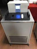 KDC-0510G额温枪校准设备低温恒温槽
