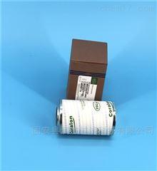 造纸厂颇尔pall滤芯HC9600FKT13H