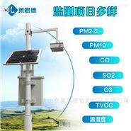 网格化空气检测系统厂家