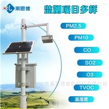 空气质量检测站厂家