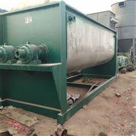 10吨混合机现金回收螺带混合机