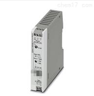 STEP-DIODE/5-24DC/2X5/1X1冗余模块 冗余电源