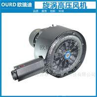 HRB鱼塘增氧专用旋涡高压气泵