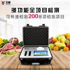 YT-G1200食品快速检测仪器哪个牌子好